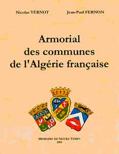 armorial.jpg