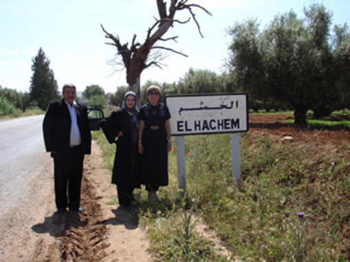 domb_el_hachem.jpg